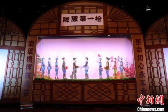 图为甘肃红色题材皮影戏《陇原第一枪》。(资料图) 甘肃省文化和旅游厅供图