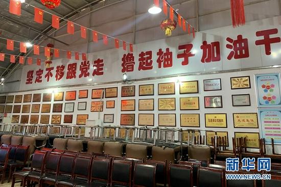 胡家大庄村的荣誉墙。新华社记者 张玉洁 摄