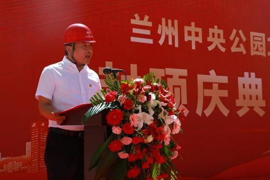 中铁建设集团有限公司西北分公司副总经理于洋致辞