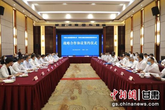 8月30日上午,甘肃省公航旅集团与中国电力建设集团有限公司举行战略合作协议签约仪式。