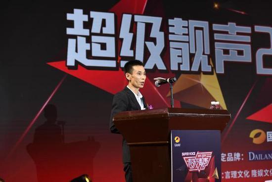 湖南电视台国际频道《超级靓声》总导演龙章讲话