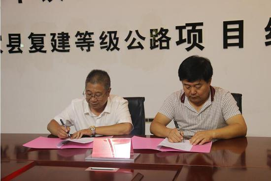相互签订协议书。JPG