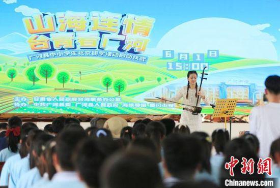 图为台湾音乐教师为广河中学师生表演二胡演奏。 高展 摄
