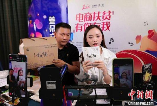2020年5月,甘肃省第一届直播电商带货大赛兰州启幕,来自该省的多名主播把直播间搬入会场。(资料图) 丁思 摄