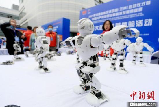 2021年甘肃省科技活动周启动仪式在兰州科技创新园举行。(资料图) 高展 摄