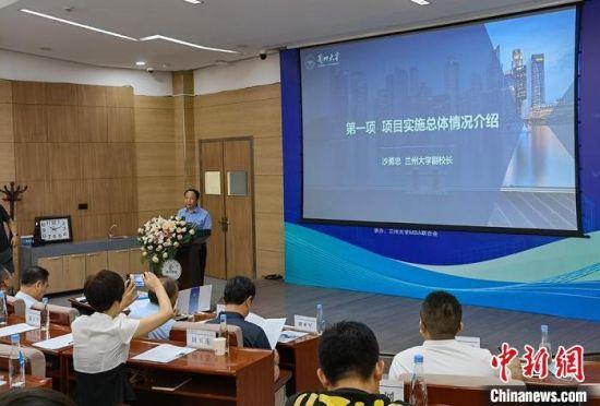 7月15日,兰州大学举行《甘肃省中小企业发展环境评估报告(2020)》成果发布会。 刘玉桃 摄