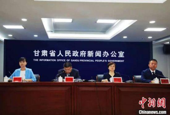 图为7月27日,甘肃省政府新闻办举行推动药品集中带量采购工作常态化制度化开展的实施方案新闻发布会。 史静静 摄