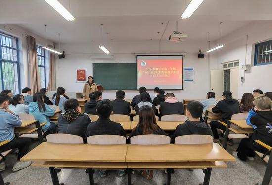 兰州工业学院校团委举办校院两级学生会工作人员培训会