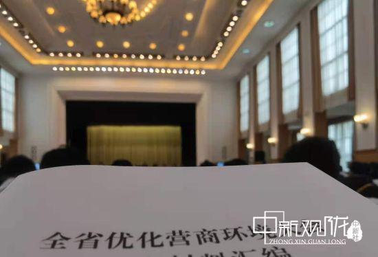 5月20日,甘肃省优化营商环境大会现场。 高康迪 摄