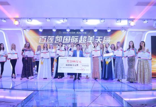 百莲凯集团总裁石子义登台为超美天团颁发荣誉证书和豪华奖品