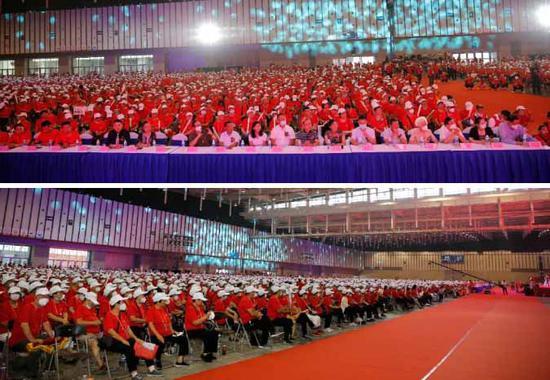 近万名会员共同见证本次健康盛典