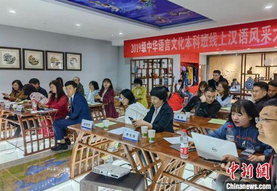 图为西北师范大学留学生通过网络观看比赛。 刘玉桃 摄