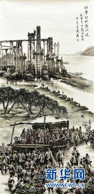 王鸿庆笔下的黄河水车