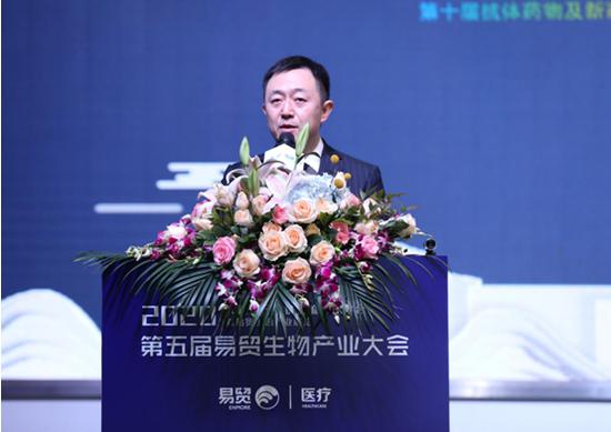 会议开始由主办方易贸信息科技(上海)有限公司总经理叶登峰致欢迎词。