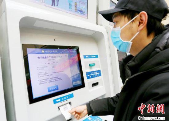 """图为兰州市民在甘肃省人民医院""""一站式""""自助办理业务。(资料图) 高展 摄"""