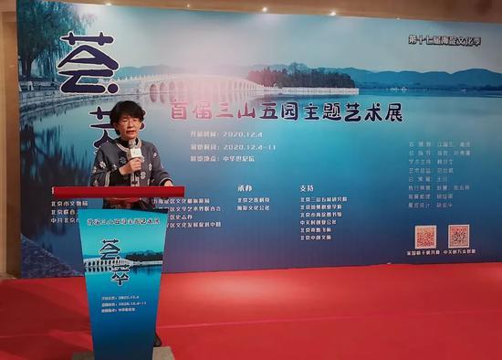 北京联合大学应用文理学院张宝秀院长主持开幕式