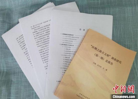 7月下旬,甘肃省社会科学院工作人员展示《丝绸之路古文明》第一阶段考察报告打印版。 闫姣 摄