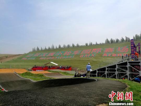 图为中国BMX自行车联赛敖汉旗站开赛现场。