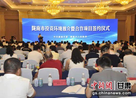 陇南市在四川成都举行文旅推介暨品牌融入活动