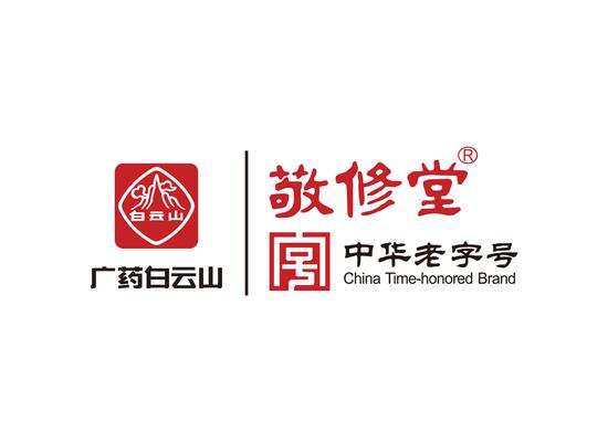 庆祝白云山敬修堂牛黄牙膏登录北京地铁助力北京消费季!