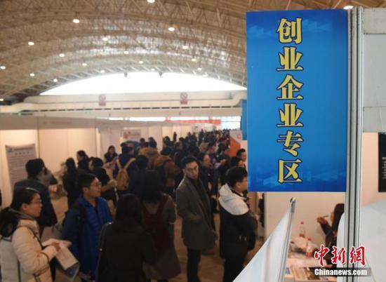 资料图:北京研究生专场招聘会 中新社记者 侯宇 摄