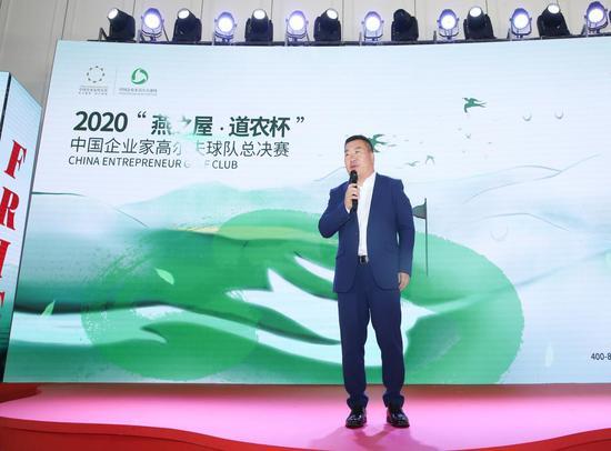 图 | 燕之屋执行董事、总裁李有泉