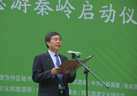 商南县政府党组成员、金丝峡管委会主任赵有群