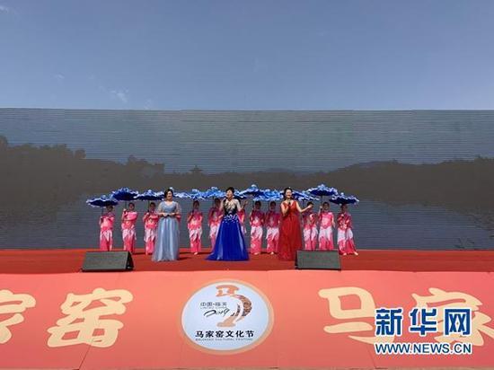 第三届马家窑文化节开幕式现场。(刘欣瑜 摄)