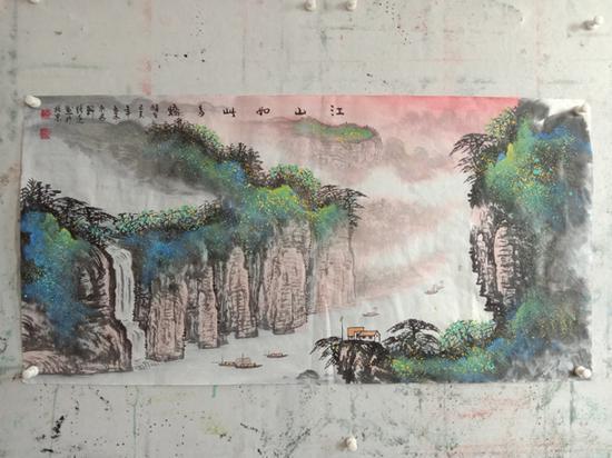 王现宾作品《江山如此多娇》