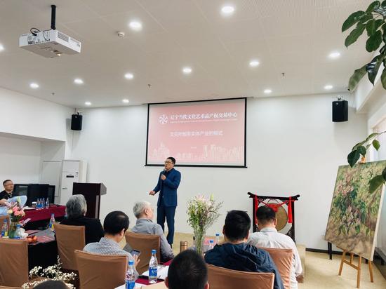 申小波 《文交所服务实体产业模式》主题演讲