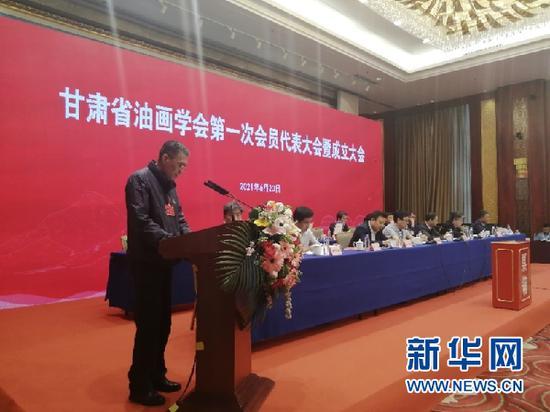 甘肃省油画学会第一次会员代表大会暨成立大会。新华网发 (宋燕 摄)