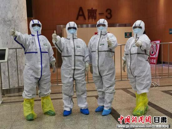 图为甘肃省人民医院援武汉护理专业团队队员进入病区工作前加油打气。(资料图)