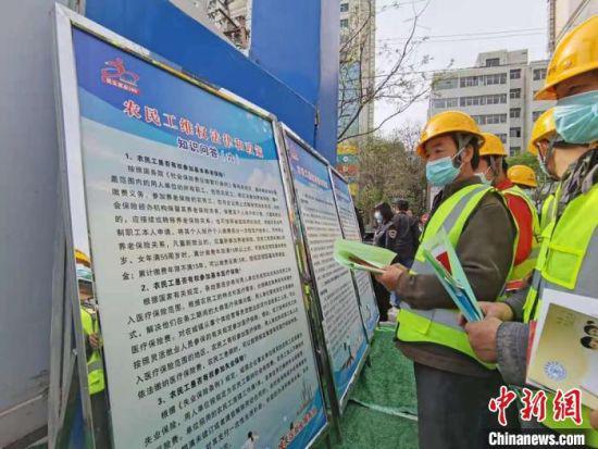 """4月23日,甘肃举办以""""强化法治保障、依法务工维权""""为主题的农民工法治宣传教育日活动。 张婧 摄"""