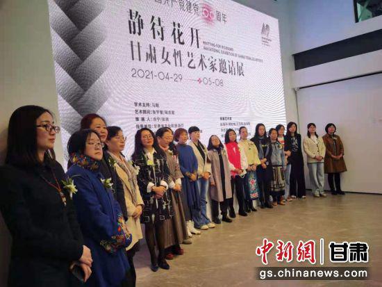 兰州文创产业园举办甘肃女性艺术家邀请展