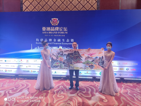 陈夏先生作品被亚洲品牌论坛组委会收藏