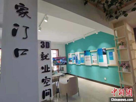 """5月19日,""""百年风华·jian证兰州""""建党100周年主题宣传系列活动在兰州举行。 张婧 摄"""