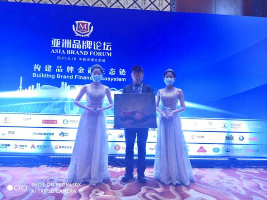 沈光宇先生作品被亚洲品牌论坛组委会收藏