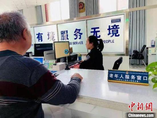 """图为甘肃省张掖市公安系统开通""""老年人办事窗口""""。(资料图) 甘肃省公安厅供图"""