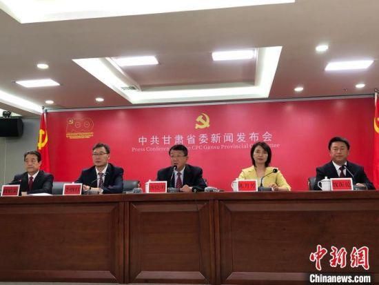 6月25日,甘肃省庆祝建党100周年定西专场新闻发布会在兰州举行。 徐雪 摄