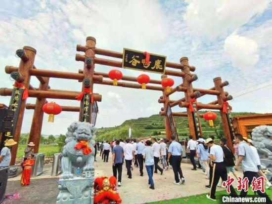 图为渭水文化旅游节当日开园的鹿鸣谷景区。 张婧 摄