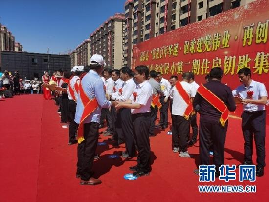 民乐县生态宜居小镇二期住房钥匙集中发放仪式。(民乐县委宣传部供图)