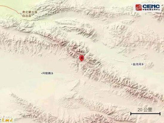 据甘肃地震台网测定,8月26日7时38分,甘肃酒泉市阿克塞县发生5.5级地震。 甘肃省地震局供图