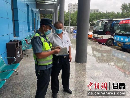 成县交通运输综合行政执法队开展安全生产大检查