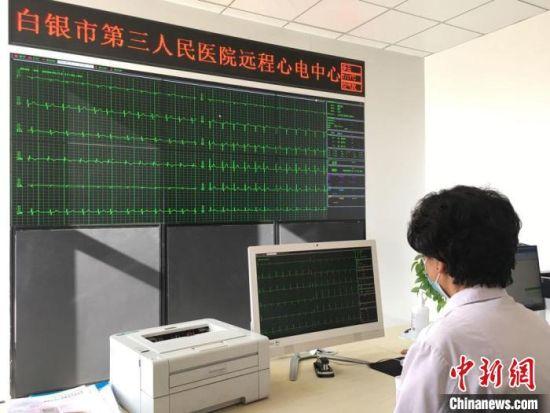 2020年以来,甘肃省白银市大力发展远程医疗体系。(资料图) 张婧 摄