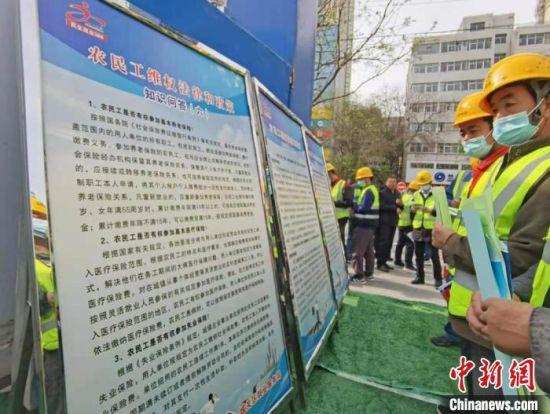 """4月23日,甘肃举办以""""强化法治保障、依法务工维权""""为主题的农民工法治宣传教育日活动。(资料图) 张婧 摄"""