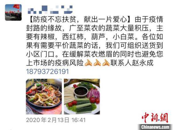 图为酒泉市瓜州县村干部发布朋友圈,进行网上销售农产品。 邓晓旭 摄