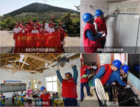 彩虹共产党员服务队开展安全服务专项行动