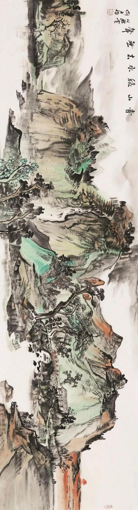 《青山绿水去无声》180cm×48cm