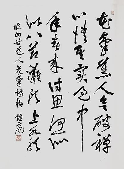 倪明晔作品4