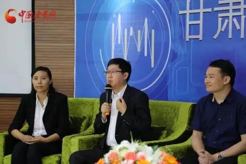 专家团为文县电商企业家授业解惑